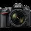 Nikon D7200 Lens 18-140 VR thumbnail 1