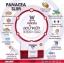 แพนเซีย พลัส PANCEA PLUS 2 กล่อง แถม วิ้งไวท์โซป 1 ก้อน thumbnail 6