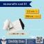 ซองไปรษณีย์พลาสติก B1 (20x30+4 cm) thumbnail 1