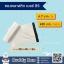 ซองไปรษณีย์พลาสติก B5 (38x48+4 cm) thumbnail 1