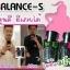 อาหารเสริมบาลานซ์ Balance D , S : Detox , Slim thumbnail 4
