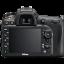 Nikon D7200 Lens 18-140 VR thumbnail 2
