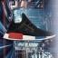 adidas Originals NMD XR1 Primeknit Black Red Blue White thumbnail 14
