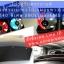 ช่องใส่ของข้างเบาะรถสีเบจ1คู่+พาวเวอร์แบงค์ฟ้า1ตัว 590รวมส่งEMS