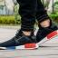 adidas Originals NMD XR1 Primeknit Black Red Blue White thumbnail 8
