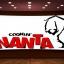 นันทา โชว์ กรุงเทพฯ Nanta Show In Bangkok thumbnail 1