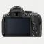 Nikon D5300 Lens 18-55 VR ll thumbnail 2