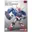 SDEX 008 OO Gundam