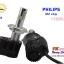 TK1 หลอดไฟหน้า LED ขั้ว H4 - LED Headlight Philips chip MZ thumbnail 4
