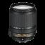 AF-S DX NIKKOR 18-140mm f/3.5-5.6G ED VR thumbnail 1