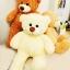 ตุ๊กตาหมีใหญ่ Teddy Bear size 65cm มี3สี น้ำตาล ครีม และสีเบจ