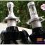 G7 หลอดไฟหน้า LED H4 - LED Headlight H4 Philips LED chip thumbnail 2
