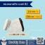 แพค 100 ใบ ซองไปรษณีย์พลาสติก เบอร์ B2 (กว้าง 25 ยาว 31+4 เซน) thumbnail 1