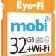 Eye-Fi 32GB thumbnail 1