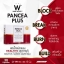 แพนเซีย พลัส PANCEA PLUS 1 กล่อง thumbnail 2