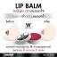 ลิปบาล์ม วิ้งค์ไวท์ WINK WHITE LIPBALM thumbnail 5