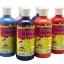 สีพรีเมียมวอชเชเบิ้ล 450 ml (Premium Washable Paints)