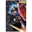 1/100 MG RX-78-2 Gundam Ver. 1.5