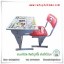 โต๊ะเขียนหนังสือเด็ก แบบปรับระดับได้ - สีแดง - ปรับสูงต่ำได้หลายระดับ (ปรับได้ทั้งตัวโต๊ะ และ เก้าอี้นั่ง) ราคาคุ้มค่า thumbnail 1