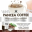 แพนเซีย คอฟฟี่ PANCEA COFFEE 5 กล่อง แถมฟรุตตามิน 1 ก้อน thumbnail 2