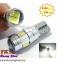 ไฟหรี่ LED ขั้ว T10 Canbus thumbnail 1
