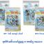 ชุดรีฟิว สติ๊กเกอร์สูญญากาศ คละลาย 2แผ่น (Winnie the Pooh Refill Sticker)