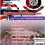 นักเรียนนายร้อยตำรวจ(หญิง) PDF thumbnail 1
