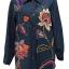 เสื้อยีนส์ วินเทจ Vintage Denim Embroidered
