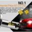 TK1 หลอดไฟหน้า LED ขั้ว H4 - LED Headlight Philips chip MZ thumbnail 5