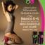 อาหารเสริมบาลานซ์ Balance D , S : Detox , Slim thumbnail 2