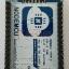 NodeMCUราคาถูก ESP-12 WIFI Networking Development Board (ESP8266) ราคาถูก IOT thumbnail 3