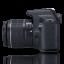 Canon EOS 1300D + Lens 18-55 IS III thumbnail 3