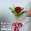 กุหลาบแดง ดอกเดี่ยว Red rose (S)