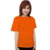 เสื้อยืดสีส้ม