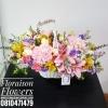 กระเช้าดอกไม้แสดงความยินดี โทนสีสดใส ม่วง เหลือง ชมพู (L)