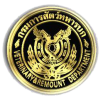 กรมการสัตว์ทหารบก เปิดสอบบรรจุเข้ารับราชการ จำนวน 60 อัตรา รับสมัครด้วยตนเอง ตั้งแต่วันที่ 12 - 18 ธันวาคม 2560