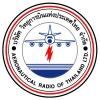 บริษัท วิทยุการบินแห่งประเทศไทย จำกัด ประกาศรับสมัครคัดเลือกบุคคลภายนอกเพื่อเข้าปฏิบัติงานประจำปี 2560