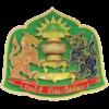 สำนักเลขาธิการคณะรัฐมนตรี เปิดสอบบรรจุเข้ารับราชการ จำนวน 21 อัตรา สมัครด้วยตนเองที่ อาคารพิพิธภัณฑ์เครื่องราชอิสริยาภรณ์ไทย11 กรกฎาคม - 1 สิงหาคม 2560