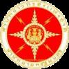 สำนักข่าวกรองแห่งชาติ เปิดรับสมัคร 5 อัตรา (วุฒิปริญญาตรีทุกสาขา) วันที่ 15-31 มีนาคม 2560