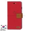 เคส iPhone 7 ยี่ห้อ ROAR KOREA แบบฝาพับ สีชมพู