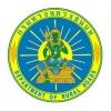 กรมทางหลวงชนบท เปิดสอบเป็นพนักงานราชการ จำนวน 9 อัตรา รับสมัครด้วยตนเอง ตั้งแต่วันที่ 23 - 29 สิงหาคม 2560