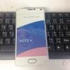 เคส Samsung Note4 เคสTPU ใส ประกบ 2ชิ้น