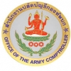สำนักงานปลัดบัญชีกองทัพบก เปิดรับสมัคร 6 อัตรา รับสมัครด้วยตนเอง ตั้งแต่วันที่ 15 - 23 พฤษภาคม 2560