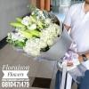 ช่อดอกไม้ ขาว เขียว (L)