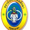สถาบันการพลศึกษา เปิดรับสมัคร 166 อัตรา วันที่ 13 - 27 ธันวาคม 2559