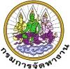 กรมการจัดหางาน เปิดรับสมัคร 14 อัตรา (วุฒิ ปวช/ป.ตรี ทุกสาขา ) ตั้งแต่วันที่ 22 - 29 พฤษภาคม 2560