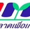 องค์การตลาดเพื่อเกษตรกร เปิดสอบเป็นพนักงาน จำนวน 26 อัตรา รับสมัครด้วยตนเอง ตั้งแต่วันที่ 3 - 14 กรกฎาคม 2560