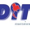 กรมการค้าภายใน รับสมัครสอบเป็นพนักงานราชการ 4 อัตรา(วุฒิปริญญาตรี) วันที่ 1 - 7 พฤษภาคม 2560