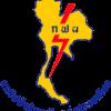 การไฟฟ้าฝ่ายผลิตแห่งประเทศไทย (กฟผ.) เปิดรับสมัครสอบเพื่อจ้างและบรรจุเป็นพนักงาน ประจำปี 2560 จำนวน 30 อัตรา รับสมัครทางอินเทอร์เน็ต ตั้งแต่วันที่ 22 - 28 พฤษภาคม 2560
