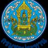 กรมชลประทาน เปิดสอบบรรจุเข้ารับราชการ จำนวน 16 อัตรา สมัครทางอินเทอร์เน็ต ตั้งแต่วันที่ 6 - 27 ธันวาคม 2560